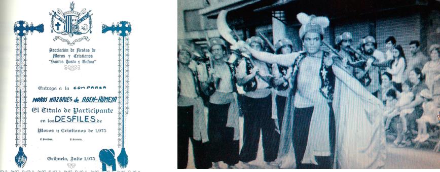 Imagen del Título de Participante en el desfile de 1975